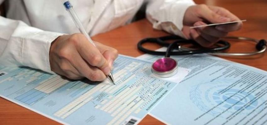 Облік і оподаткування лікарняних і декретних