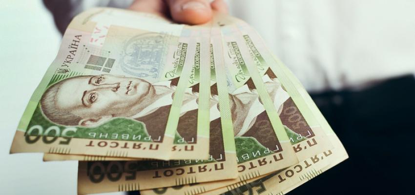 Штраф за перевищення готівкових обмежень