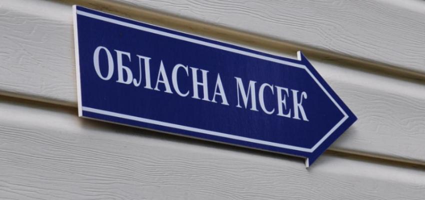 Довідка МСЕК