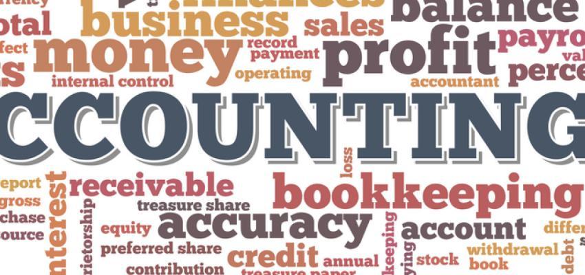 Облік товарного кредиту/розстрочки платежу за основні засоби