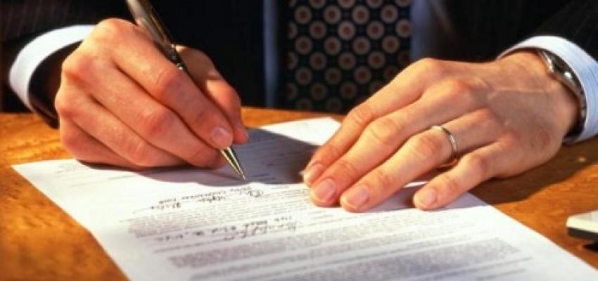 Зразок Акту дострокової виплати орендної плати