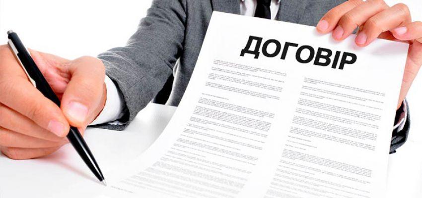Переукладання договору оренди на новий строк згідно нового порядку після 15.07.2020 р.