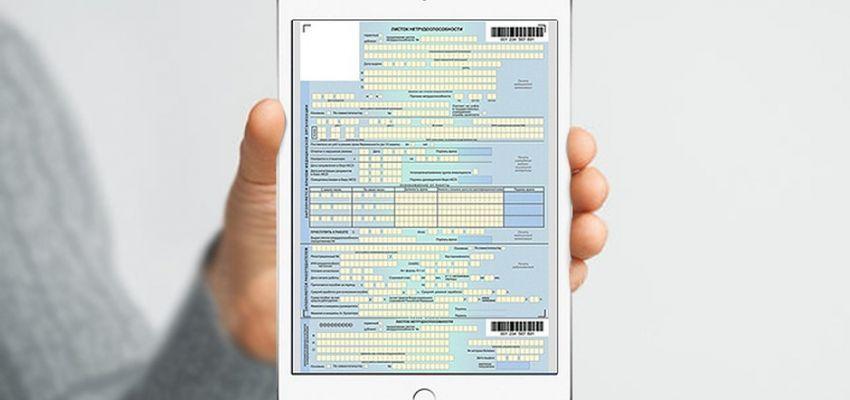 Запровадження Електронного реєстру листків непрацездатності у 2019 році