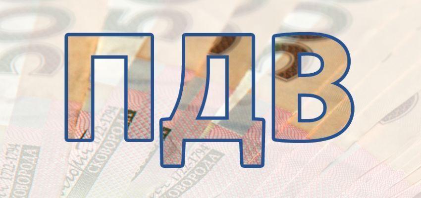 Право на податковий кредит при помилці в ІПН в додатку 5 до декларації з ПДВ