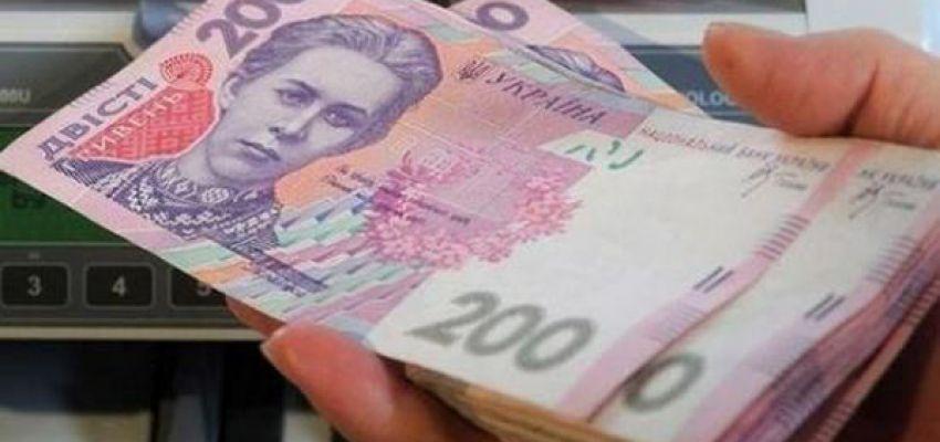 Штрафні санкції за порушення норм обігу готівки скасовано
