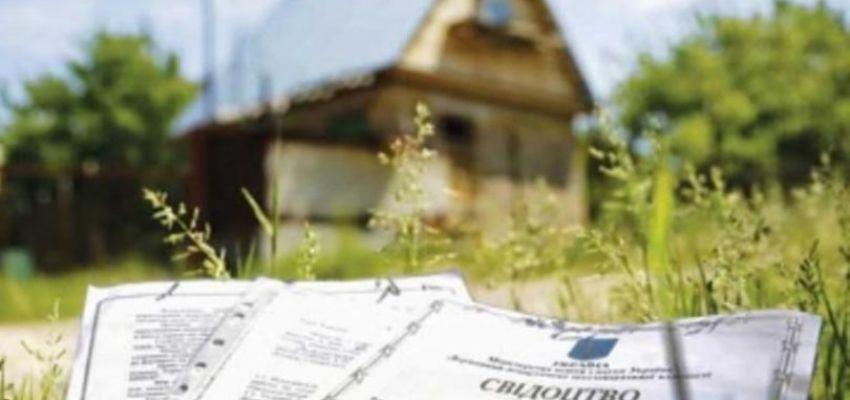 Як захистити емфітевзис в умовах ринку землі – зразок рекомендованого договору емфітевзису