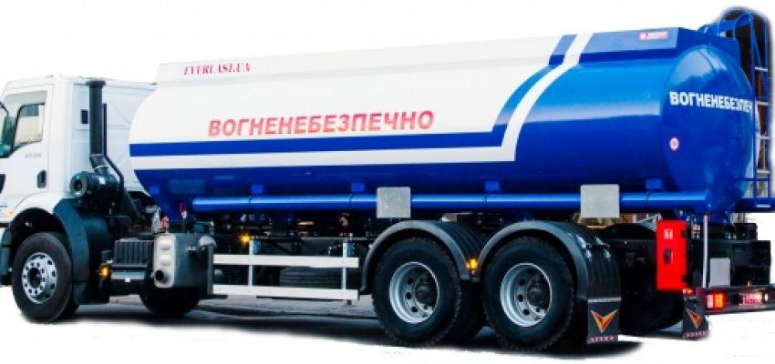 Переоформлення ліцензії при зміні об'ємів зберігання пального